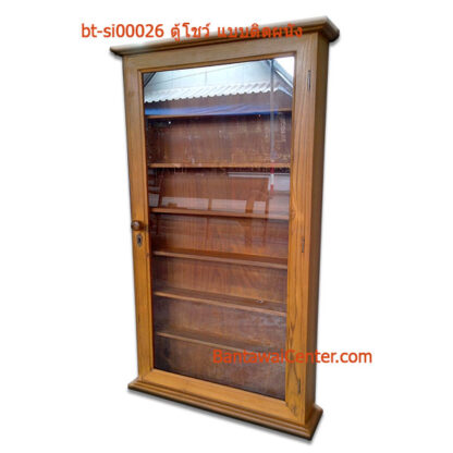 ตู้โชว์ แบบติดผนัง 6 ชั้น แล็กเกอร์
