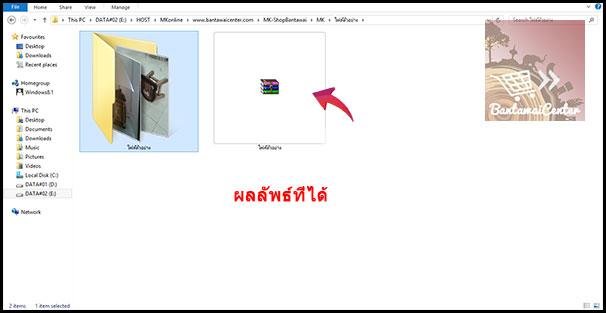 help-zipfile-06