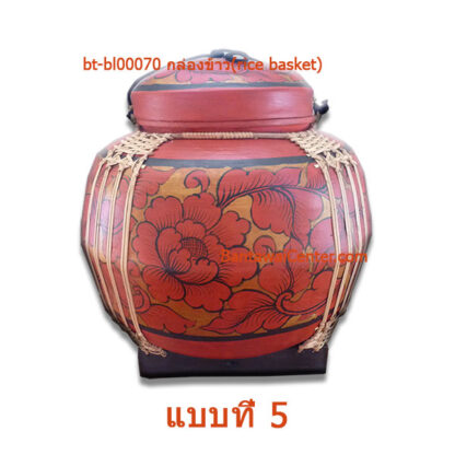 กล่องข้าว(rice basket)6ชิ้น 14ซ.ม.