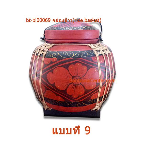กล่องข้าว(rice basket)6ชิ้น