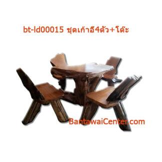 ชุดเก้าอี้ไม้สัก4ตัว+โต๊ะ