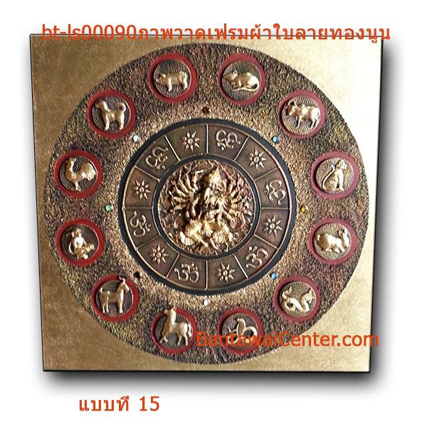ภาพวาดเฟรมผ้าใบลายทองนูน100x100cm