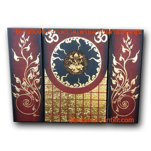 ภาพวาดเฟรมผ้าใบลายทองนูน3frame-160x120cm