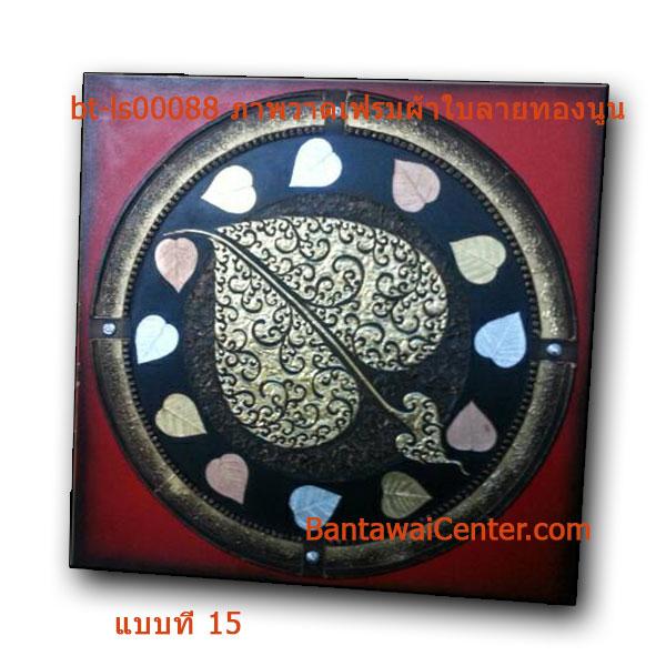 ภาพวาดเฟรมผ้าใบลายทองนูน120x120cm