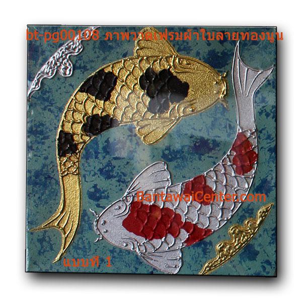 ภาพวาดเฟรมผ้าใบลายทองนูน30x30