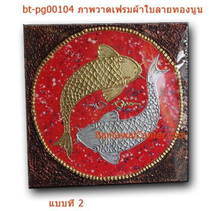 ภาพวาดเฟรมผ้าใบลายทองนูน40x40