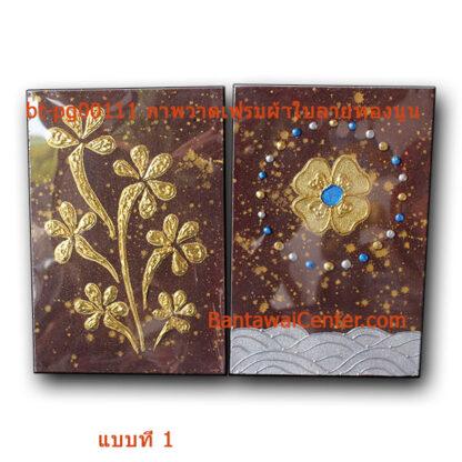 ภาพวาดเฟรมผ้าใบลายทองนูน60x30-gigsor