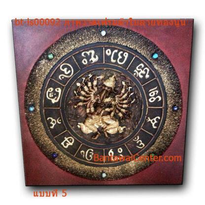 ภาพวาดเฟรมผ้าใบลายทองนูน60x60cmpr2