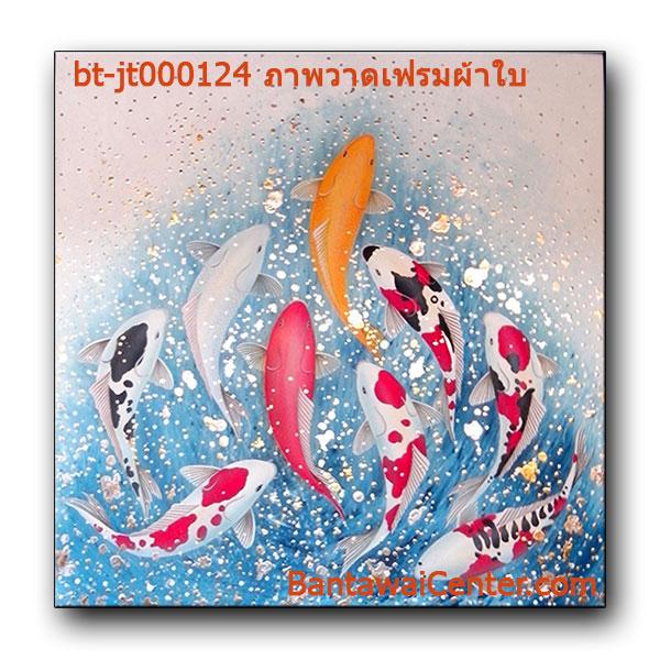 ภาพวาดเฟรมผ้าใบปลาคราฟ100x100