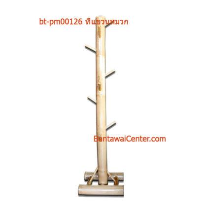 ที่แขวนหมวก(hang bamboo)