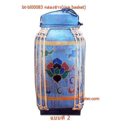 กล่องข้าวทรงสูง(rice basket) 50ซ.ม.