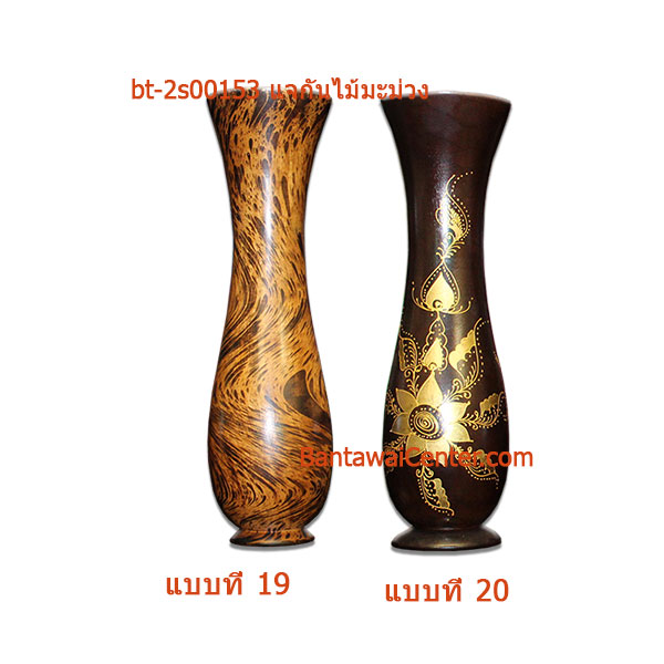 แจกันไม้มะม่วง3x12นิ้ว(6ชิ้น)