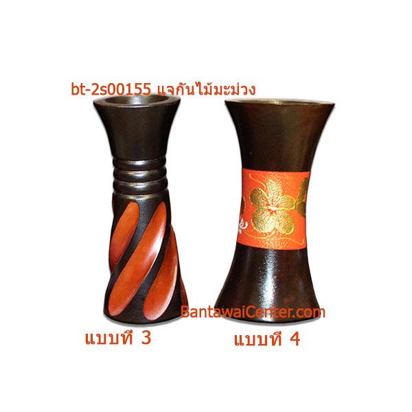 แจกันไม้มะม่วง3x6นิ้ว(12ชิ้น)