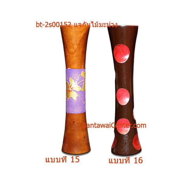 แจกันไม้มะม่วง4x14นิ้ว(6ชิ้น)