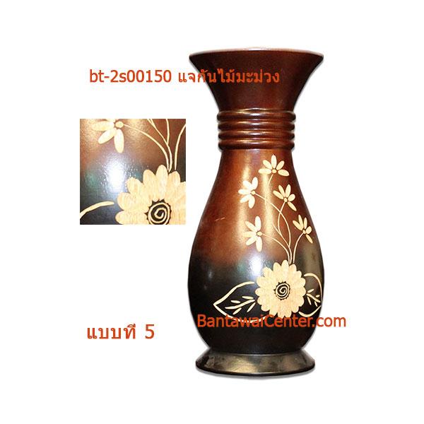 แจกันไม้มะม่วง6x20นิ้ว(6ชิ้น)