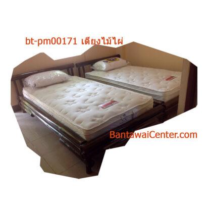 เตียงไม้ไผ่ 3.5ฟุต