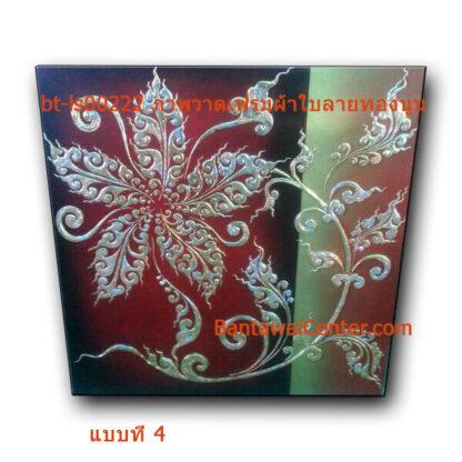 ภาพวาดเฟรมผ้าใบลายทองนูน100x100cmpr3