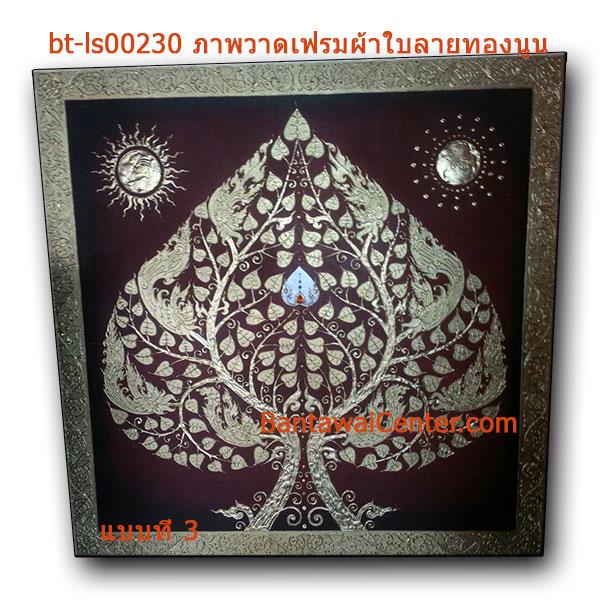 ภาพวาดเฟรมผ้าใบลายทองนูน150x150cm