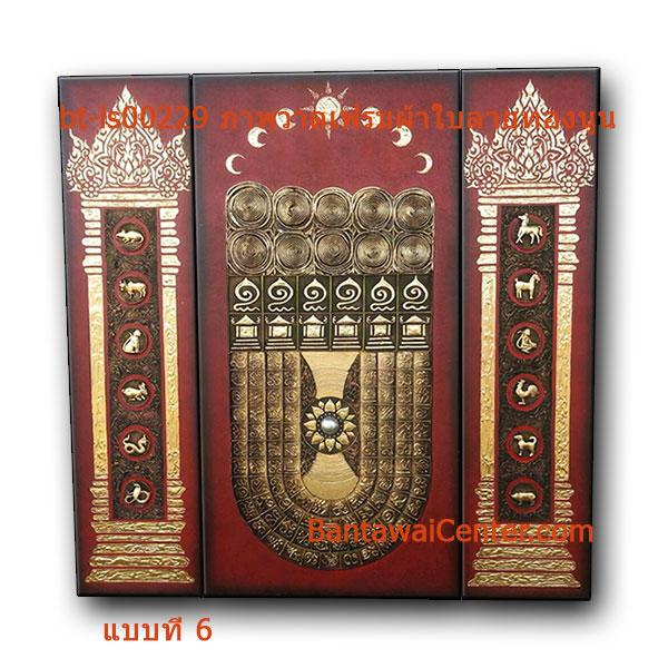 ภาพวาดเฟรมผ้าใบลายทองนูน3frame-200x200cm