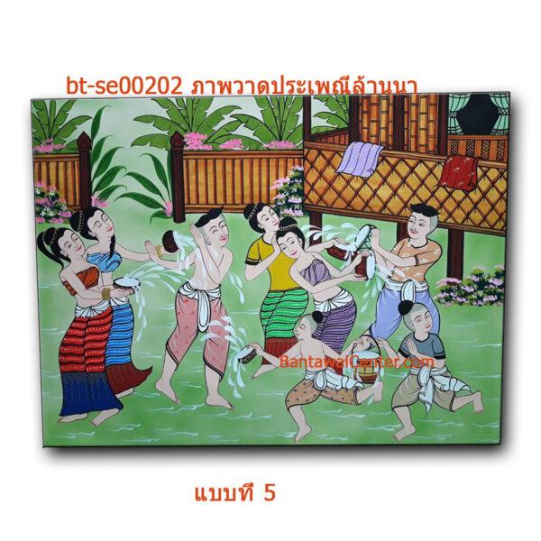ภาพวาดเฟรมผ้าใบ ภาพประเพณี 70 ซ.ม * 100 ซ.ม.