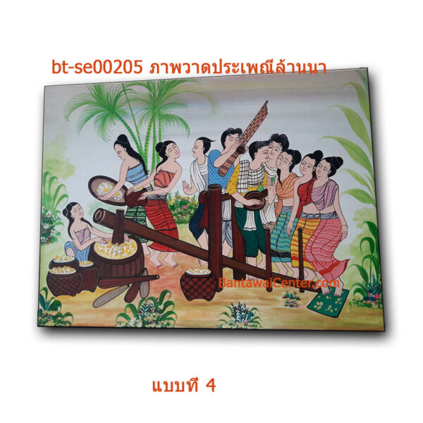 ภาพวาดเฟรมผ้าใบ ภาพประเพณี 60 ซ.ม * 90 ซ.ม.