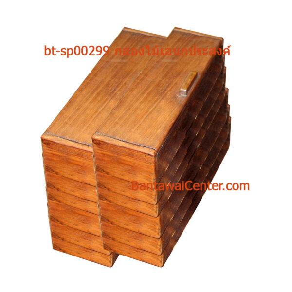 กล่องไม้เอนกประสงค์