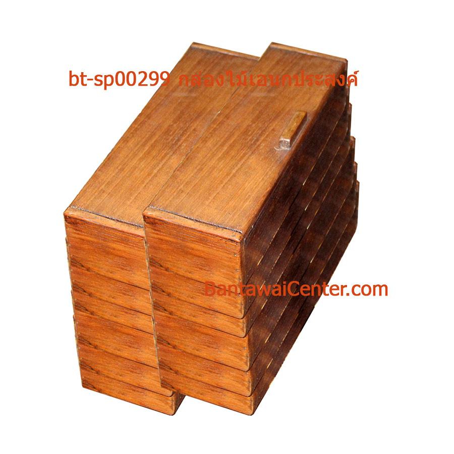 กล่องไม้เอนกประสงค์ แพค 12ชิ้น