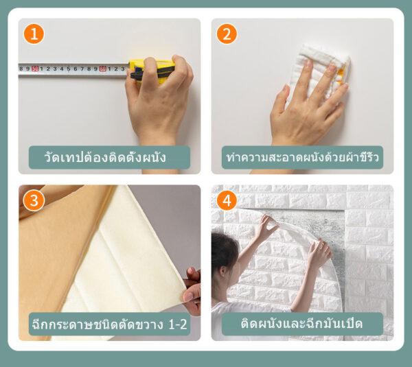 wallpaper3d