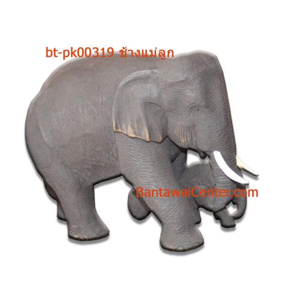 ช้างแม่ลูก