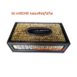กล่องทิชชูไม้ไผ่ สี่เหลี่ยมผืนผ้ายาว