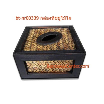 กล่องทิชชูไม้ไผ่ สี่เหลี่ยมผืนผ้า