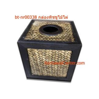 กล่องทิชชูไม้ไผ่