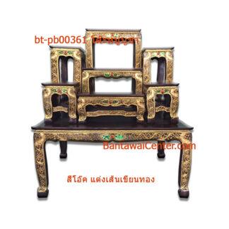 โต๊ะหมู่บูชา หมู่7 หน้า7