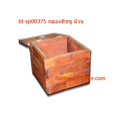 กล่องทิชชู ม้วน