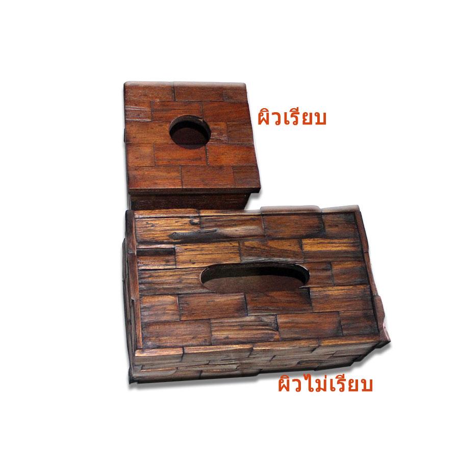 กล่องทิชชู ลายอิฐ ผิวเรียบ