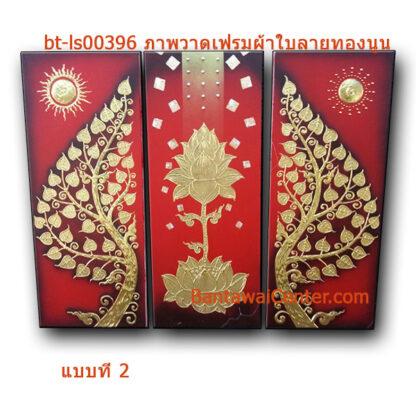 ภาพวาดเฟรมผ้าใบลายทองนูน3frame-120x100cm