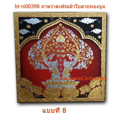 ภาพวาดเฟรมผ้าใบลายทองนูน100x100