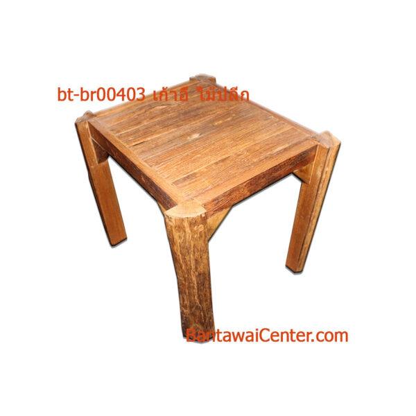 เก้าอี้ใหญ่ ไม้ปลีก