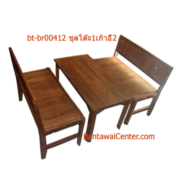 ชุดโต๊ะ1เก้าอี้2