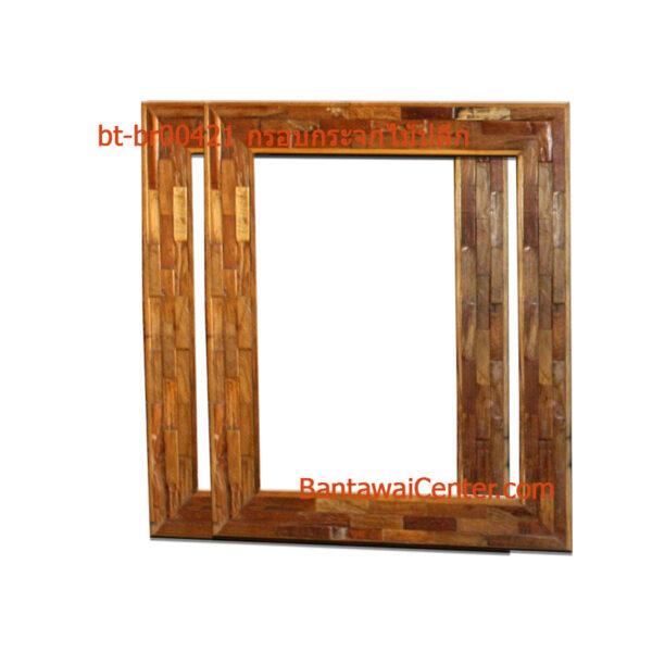 กรอบกระจกไม้ปลีก